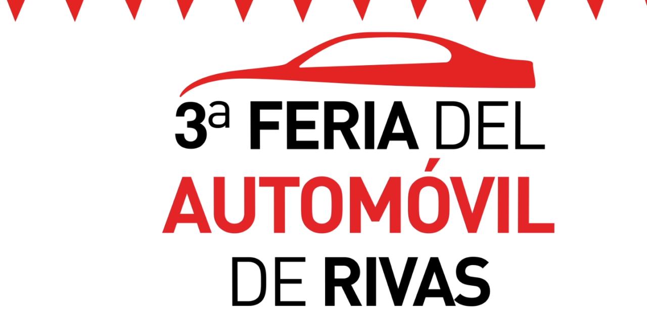 ASÍ FUE LA III FERIA DEL AUTOMÓVIL DE RIVAS