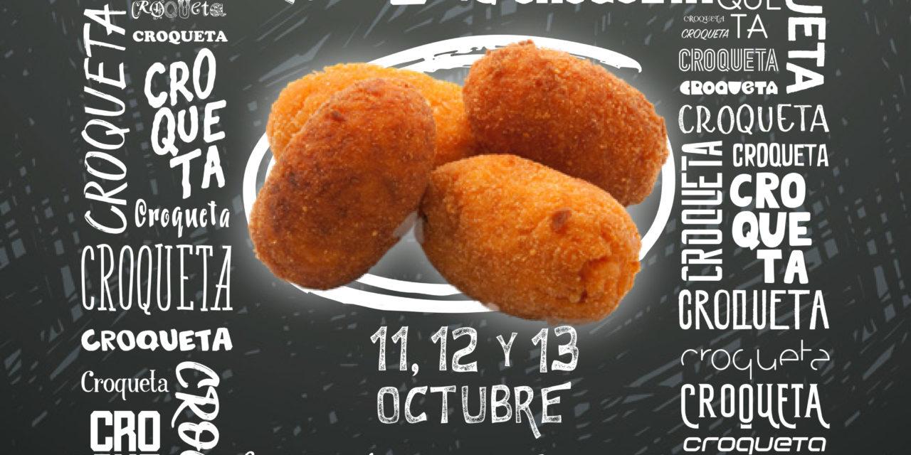 Este fin de semana se celebra la I Ruta de la Croqueta de Arganda (11, 12 y 13 de octubre)